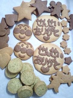 アンパンマン&緑茶cookie