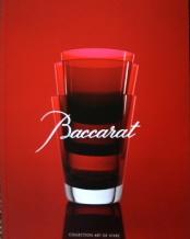 バカラグラス価格 バカラグラス名入れ バカラグラス激安 バカラグラス値段 バカラグラスwiki