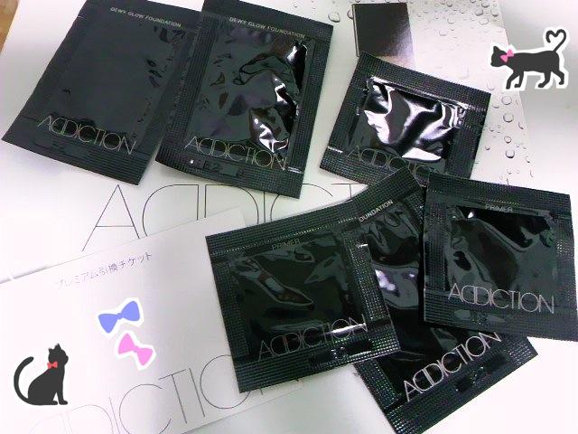 グロッシーボックス,glossybox,1500円,10月,グロッシーボックス.JPG