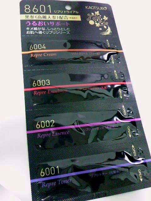 グロッシーボックス,glossybox,1500円,10月,