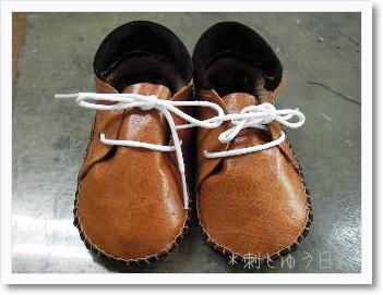 babyshoes07