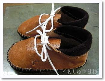 babyshoes08
