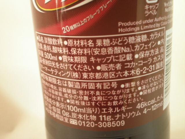 ドクペ 杏仁 豆腐