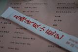 日本語のメニューもあります