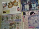 台湾の雑誌でも紹介されているようです