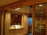 エグゼクティブラウンジは26階にあります