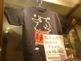 矢場とんTシャツも売ってます