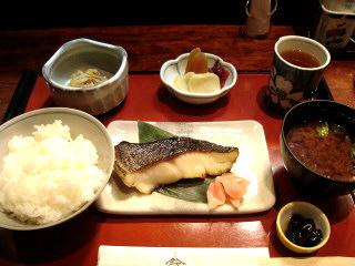 鈴波定食1,029円