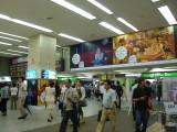 これまた久々に新宿駅を利用