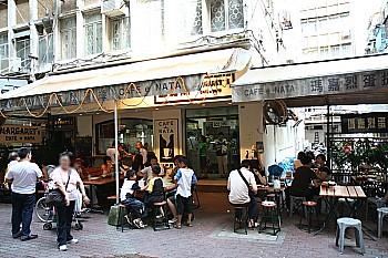 Cafe e Nata