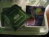 ダージリンティーと緑茶