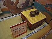 篤姫と家定が指していた碁盤