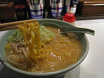 中太の卵麺