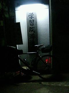 20060604_176335.jpg