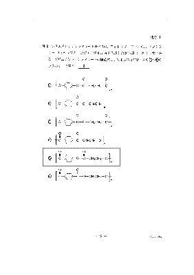 センタ試験45ページ