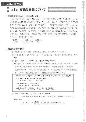 虎の巻58ページ