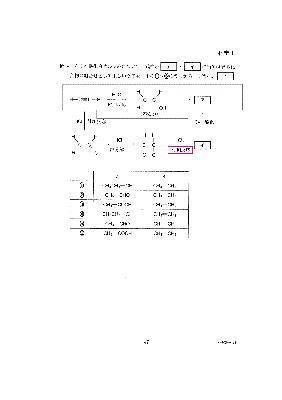 センター試験47ページ