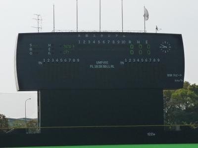大田スタジアム2クロス