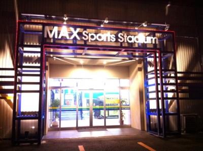 マックス1