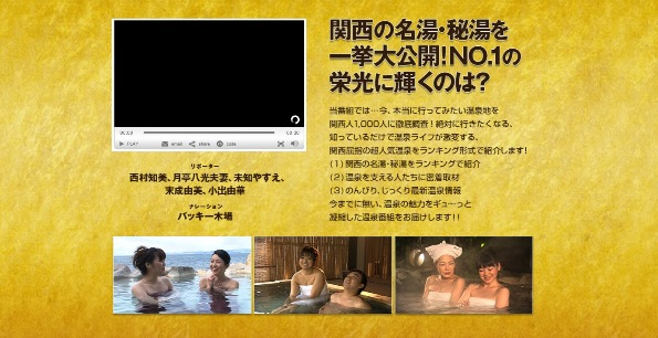 TV大阪2