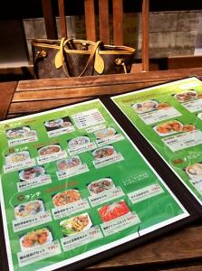 chachaen menu