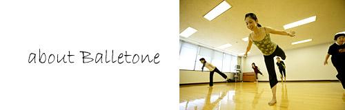 about Balletone
