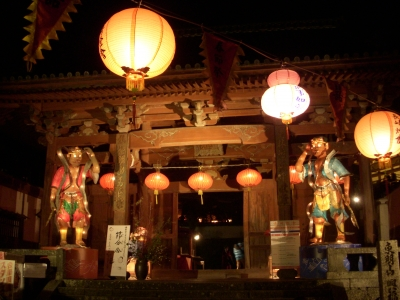興福寺.JPG