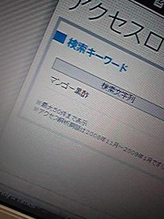 DVC00008.jpg
