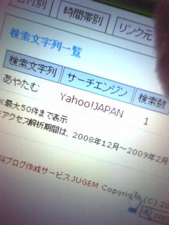 20090205173713.jpg