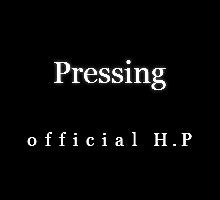 pressing dog official HP