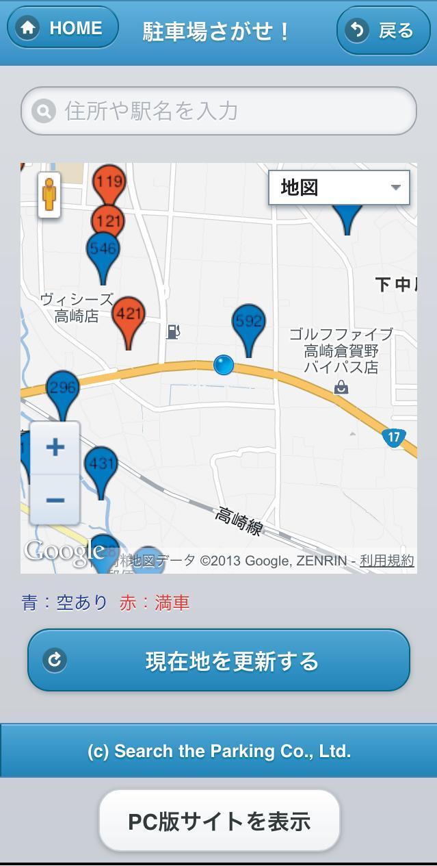 スマホ地図.jpg