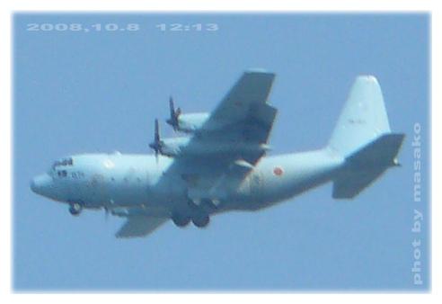 航空自衛隊機 捜索救難機?