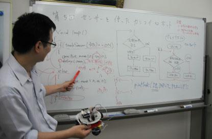 プログラミング授業