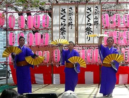 琉球情緒豊な舞踊でした
