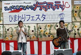 厚木高校・バンド