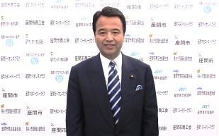 甘利明 経済産業大臣