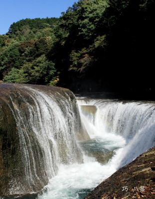 岩盤の滝=吹割の滝