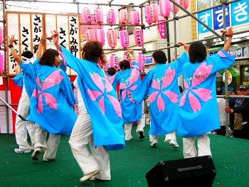 さくらの踊りと桜の衣装綺麗です