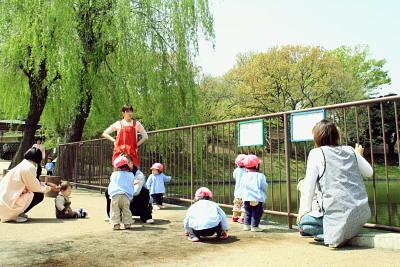 春の陽気・公園の園児