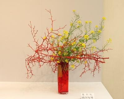 稲垣�靖さんの作品