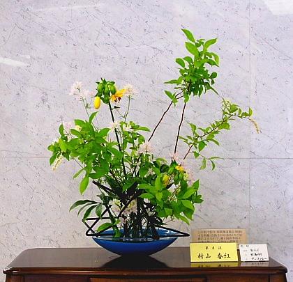 緑ゆかしい生け花