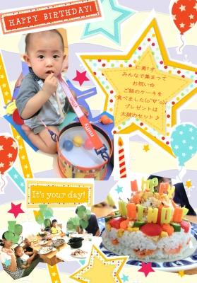 20120917仁勇の誕生日会