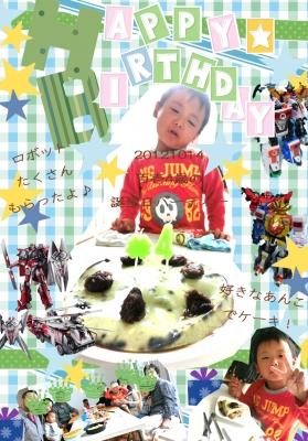 20121014百壱誕生日パーティー