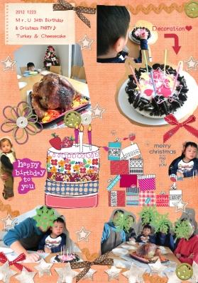 20121223_祐ちゃん誕生日
