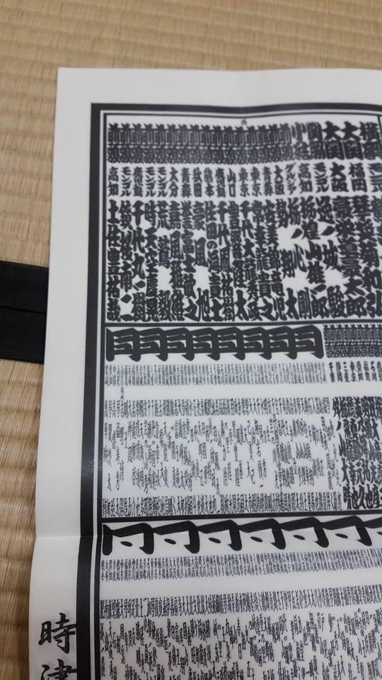 豊ノ島大樹の画像 p1_18