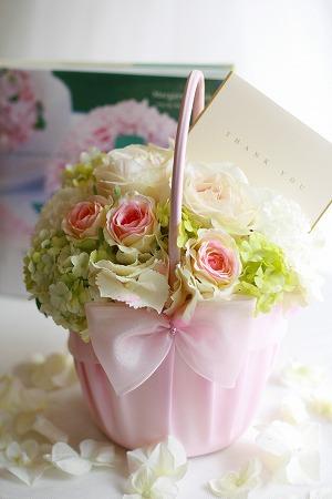 Rose Box Basket