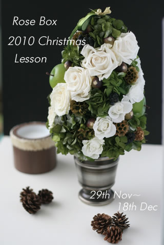 Rosebox Christmas
