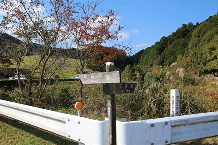 筑紫野市総合公園分岐