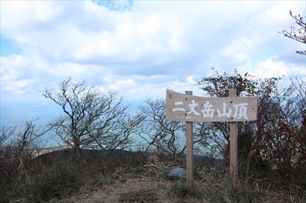 山頂の案内