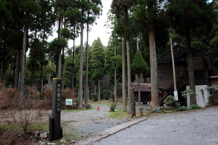 木の香ランドキャンプ場